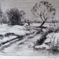Tatai tél / Winter in Tata (1955 ?)